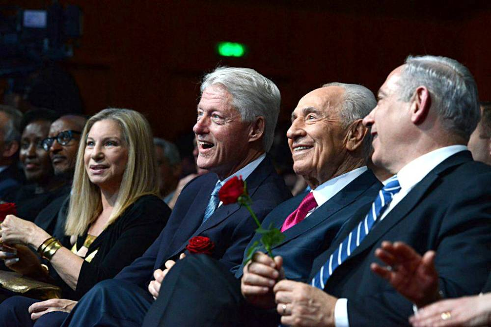 Streisand-Clinton-Peres-Netanyahu-1024x683