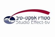 logo_studioEffectiv
